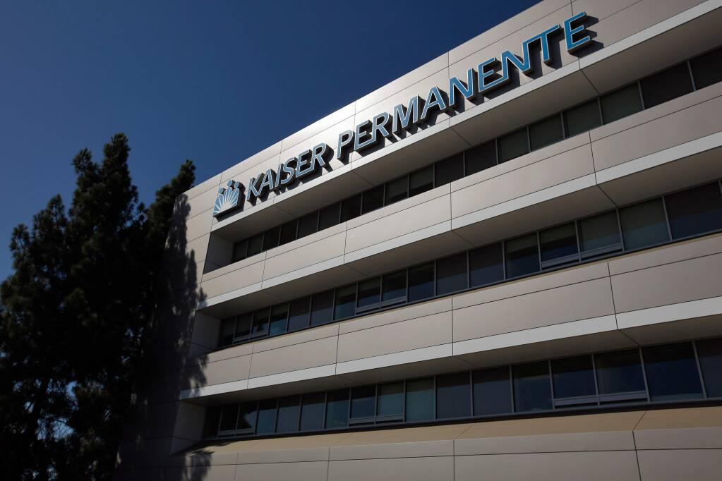 Kaiser Permanente Hospital, voted Best Hospital in the Best of Sonoma County by readers of The Press Democrat, in Santa Rosa, California on Thursday, September 14, 2017. (Alvin Jornada / The Press Democrat)