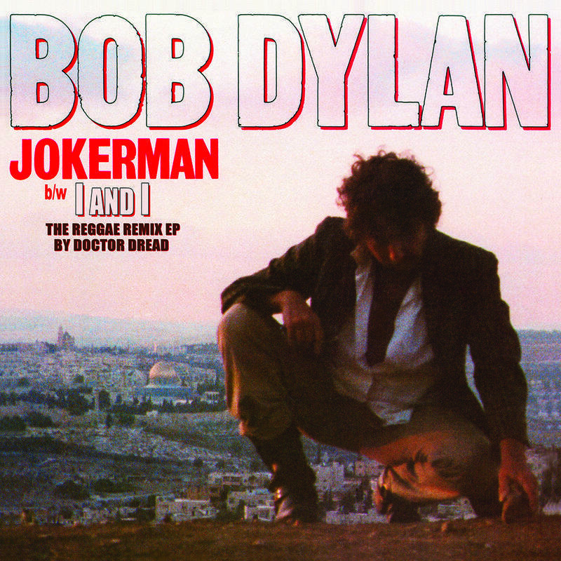"""Doctor Dread's new reggae remix of Bob Dylan's """"Jokerman"""" was engineered earlier this year at the Praire Sun Recording Studios in Cotati, and released July 17. (Photo courtesy of Prairie Sun Recording)"""