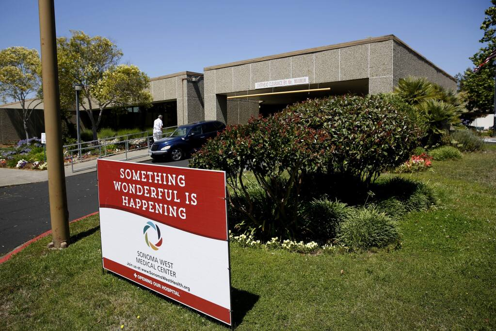 A sign outside of Sonoma West Medical Center when it opened in 2015. (BETH SCHLANKER/ The Press Democrat)