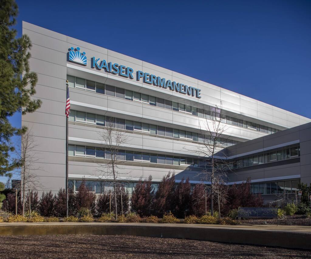 Kaiser Permanente Santa Rosa Medical Center (Courtesy of Kaiser Permanente)